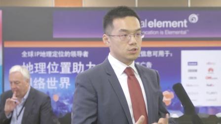 IP Geolocation Interview Adexchanger.cn