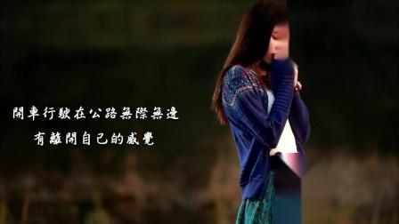 姚斯婷 黃昏 # 過完整個夏天,憂傷並沒有好一些 [視覺歌詞MV]