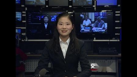 中国首辆燃料电池电动机车在西南交通大学诞生20130124