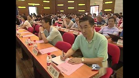 西南交通大学成立通识教育委员会20140701