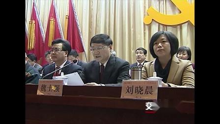 中国共产党西南交通大学第十四次代表大会20150313