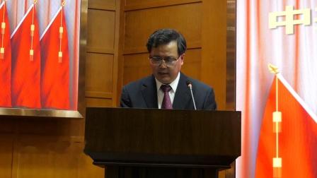 中共西南交通大学委员会全面从严治党工作会议20180418