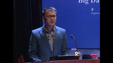 西南交通大学数字化战略推进大会和大数据高峰论坛20141020