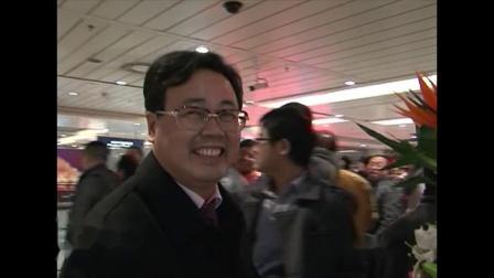 翟婉明教授当选中国科学院院士 校领导机场迎接20161121