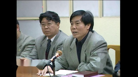 """3-1西南交通大学""""长江学者奖励计划""""首批特聘教授聘任仪式19990319"""