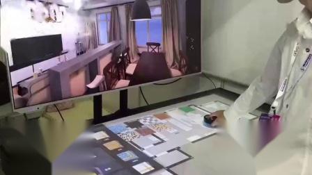 实物触摸桌——房产户型动态演示,即时更换壁纸家具,360度全景观看