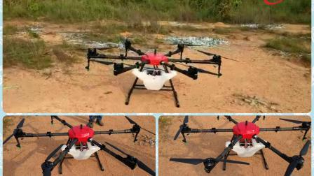Applied BX306 GNSS RTK Board for UAV
