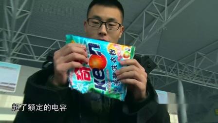 《纪录》第三集:在北京的秘密基地