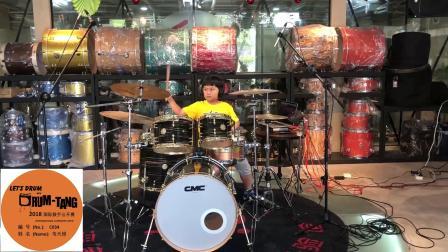 鼓唐2018国际鼓手公开赛-C034-韦天俊