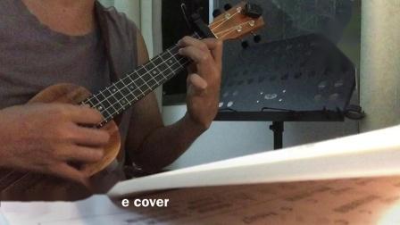 回到过去 ukulele cover