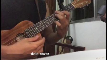 懂了就懂了 ukulele cover