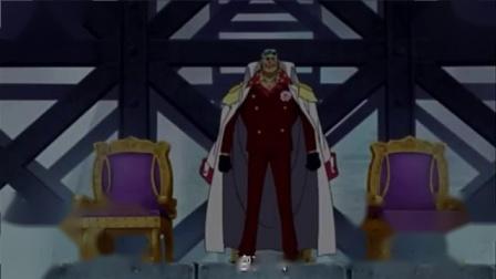 海贼王:赤犬,绝对正义