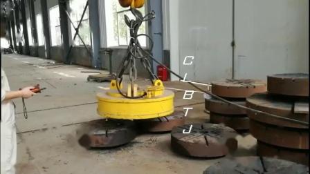 起重电磁铁测试磁力