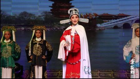 杨爱妮  越剧《珍珠塔》选段 中状元途经襄阳城  临海华众越剧团