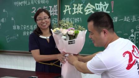 宁波逸夫中学98届305班20周年同学会