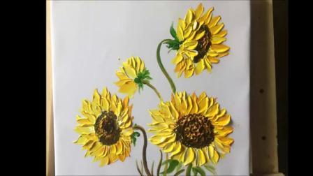 油画刀教学-向日葵基础