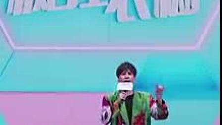 我在大张伟花式毒舌主理人 怒赞节目最时尚截了一段小视频