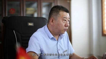 天圣环保科技股份有限公司宣传片