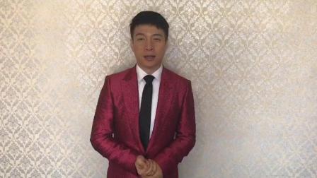 马智宇祝福阿瑞演出事业越做越好