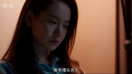 我在北京女子图鉴 09截取了一段小视频