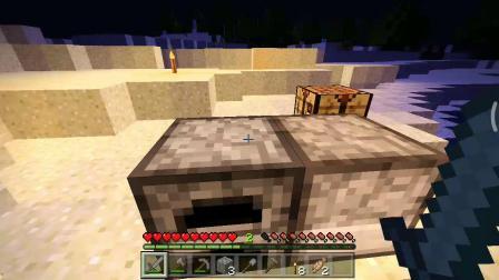 小麦 我的世界生存2 第一天晚上没造房子怎么办 在线等 挺急的