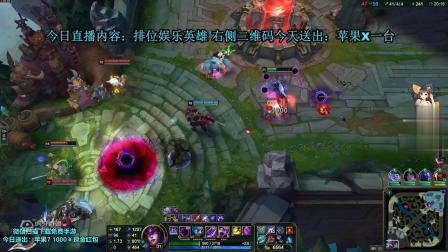 LOL卡尔直播:辛德拉无限虐泉下流星雨,然而死于太皮!