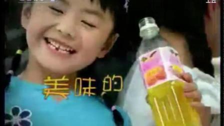 娃哈哈果汁2002年广告