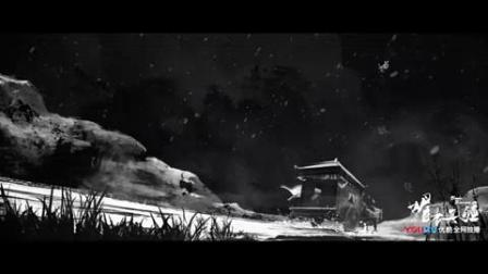 我在主题曲《一生等你》诗画江湖截了一段小视频