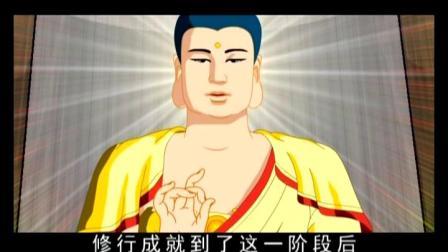 阿弥陀佛的故事9【DVD合成版】