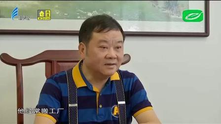 汕头今日视线-打开案卷-五年维权路-汕头日烽吸塑包装实业有限公司