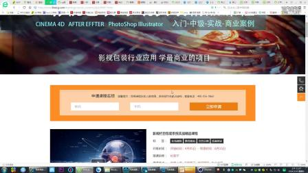 天映频道logo演绎制作5