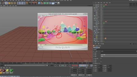 C4D克隆加效果器实现三维MG动画制作4