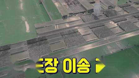 十几秒告诉您韩国天然海苔是如何加工的?