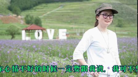 不爱是一生遗憾,爱是一生磨难。