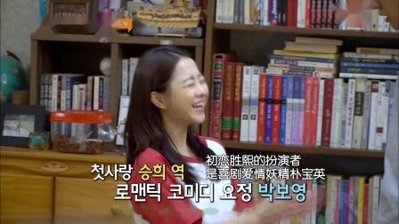 KBS2 电影真好 你的婚礼推荐