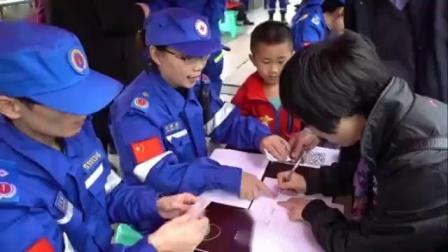 渠县红十字蓝天救援队