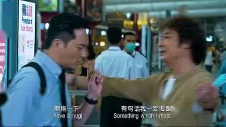 我在泄密者 粤语版截了一段小视频