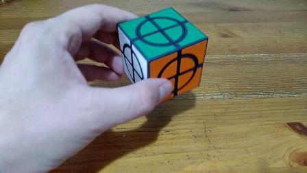Aleh Circle Cube 2x2x2