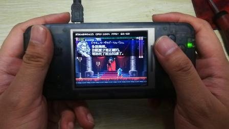 国产怀旧小掌机 RETRO GAME Q9运行PS1游戏帧数测试更新3D游戏测试
