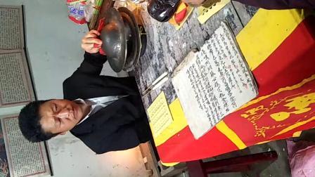 贵州佛教法事