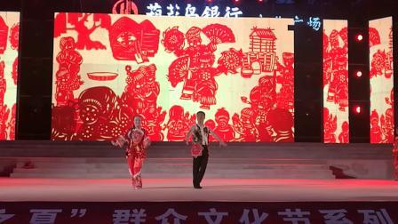 2018年葫芦岛群众文化艺术节《浓浓东北情》