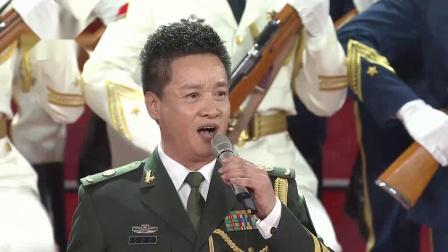 《强军战歌》阎维文