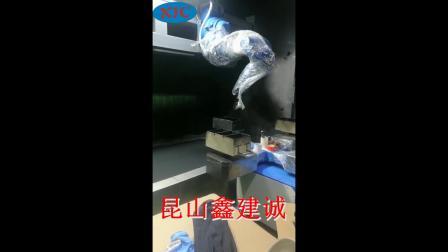 喷漆机器人-塑胶件喷涂机-自动喷漆设备厂家-鑫建诚自动化
