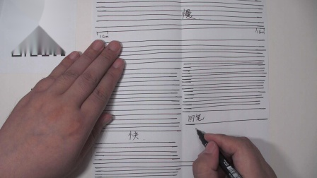 罗丹美术手绘——建筑手绘线条练习