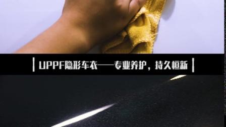 UPPF奔驰GLS-VS保时捷Panamera-清洁保养