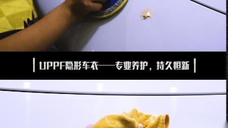 保时捷Panamera清洁保养