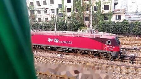 T370/67次(广州——大连)