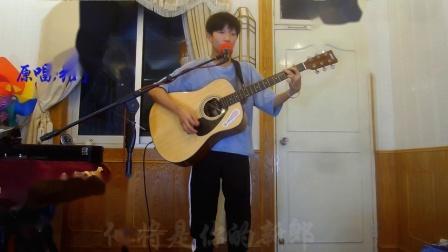 《给你们》吉他弹唱