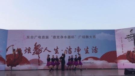 东台广电首届广场舞大赛参赛节目三步踩一拖二(拉萨雨夜)火车站凤凰队