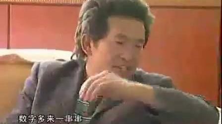 黄江李永红云南山歌剧